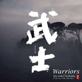 warriors/kiyoshi yoshida feat.yukihiko mitsuka