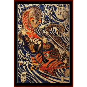 Fighting a Salamander - Asian Art cross stitch pattern by Cross Stitch Collectibles | Crafting | Cross-Stitch | Other