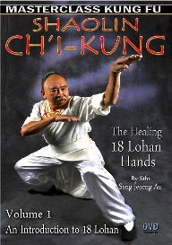 ch'i kung vol-1 introduction to 18 lohan
