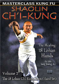 ch'i kung vol-2 the 18 lohan hands