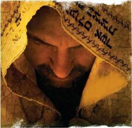 kingdom leadership - finance pt2_pastor ron smith jr. (mp4 audio)