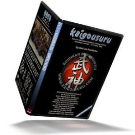 k2005 - bonus part 2 - instructor interviews