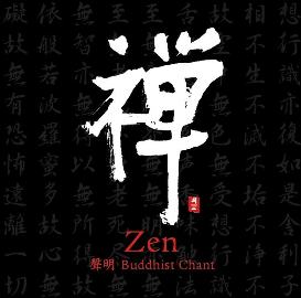 zen~buddhist chant