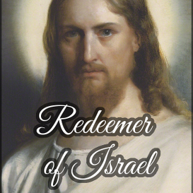 redeemer of israel sheet music