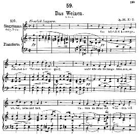 Das Weinen D.926, Medium Voice in C Major, F. Schubert, C.F. Peters | eBooks | Sheet Music