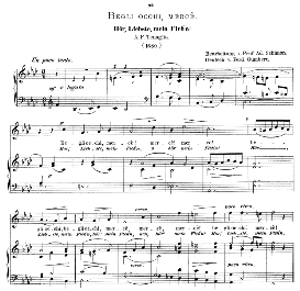 Begli occhi, mercè. High Voice in F Minor, A.F.Tenaglia. Caecilia, Ed. André (1894) Vol. I, 906-a | eBooks | Sheet Music