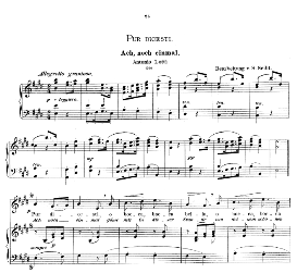 Pur dicesti o boca bella, High Voice in E Major, A. Lotti.  Caecilia, Ed. André (1894) Vol. I, 906-a | eBooks | Sheet Music