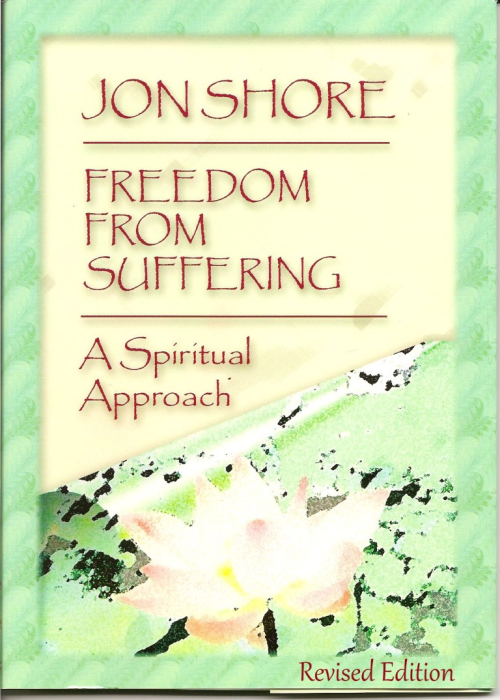 First Additional product image for - Freedom From Suffering, a Spiritual Approach