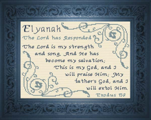 Name Blessings - Elyanah | Crafting | Cross-Stitch | Religious