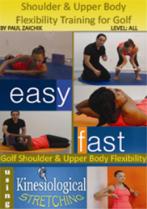 golf - shoulder extension & upper body flexibility for golf