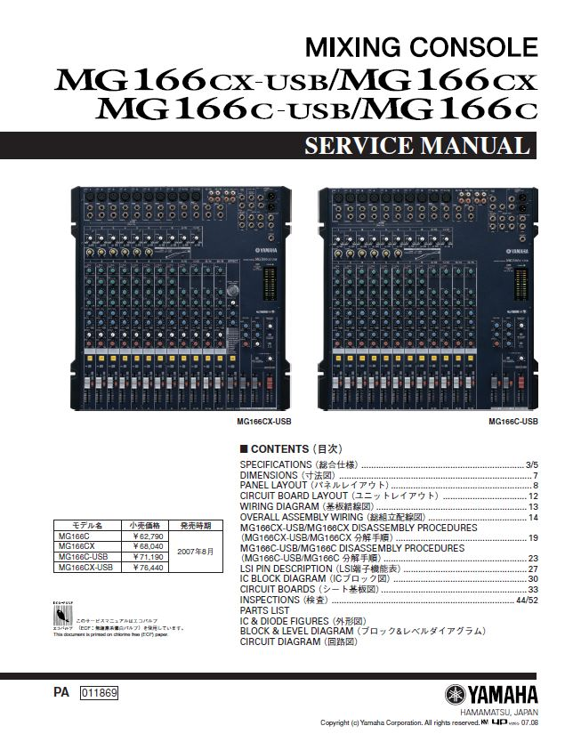 Astounding Yamaha Mg166Cx Mg166C Usb Mixing Console Service Manual Download Wiring Cloud Hisonuggs Outletorg