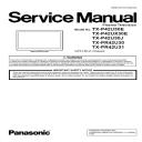 Panasonic TX-P42U30E P42U30J P42UX30E TV Original Service Manual and Repair Guide   eBooks   Technical