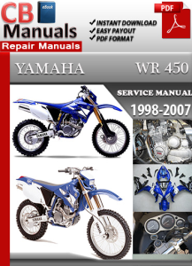 yamaha wr 450 1998-2007 service repair manual
