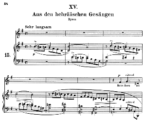 Aus den Hebräischen Gesängen Op.25 No.13, Medium Voice in E minor (Original Key), R. Schumann (Myrten), C.F. Peters | eBooks | Sheet Music