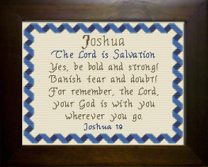 Name Blessings -  Joshua 4 | Crafting | Cross-Stitch | Religious