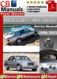 mercedes 300e 4matic 1990-1993 service repair manual