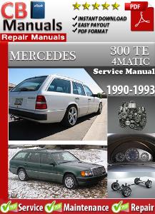 mercedes 300te 4matic 1990-1993 service repair manual