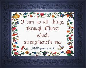 Through Christ | Crafting | Cross-Stitch | Other