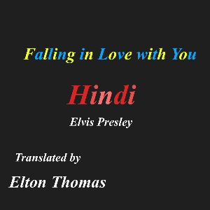 falling in love with you hindi