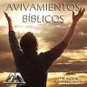 Avivamientos Bíblicos | Audio Books | Religion and Spirituality