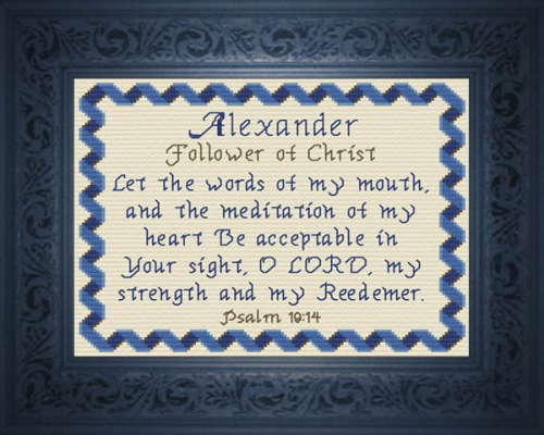 First Additional product image for - Name Blessings -  Alexander 2