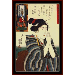 woman praying - asian art cross stitch pattern by cross stitch collectibles