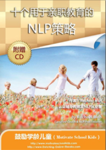 life skills toolbox for parents - mandarin chinese ebook