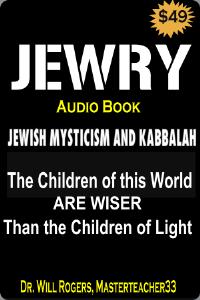 jewry = jewish mysticism, paganism & kabbalah