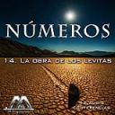 14 La obra de los levitas | Audio Books | Religion and Spirituality