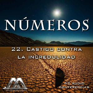 22 Castigo contra la incredulidad | Audio Books | Religion and Spirituality
