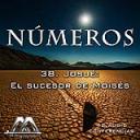 38 Josue, el sucesor de Moises | Audio Books | Religion and Spirituality