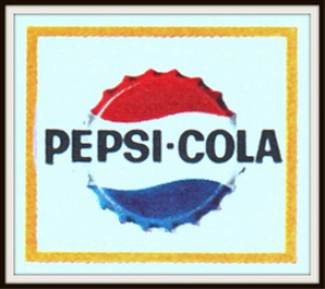 pepsi magazine ads package