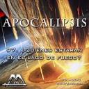 97 Quienes estaran en el lago de fuego | Audio Books | Religion and Spirituality
