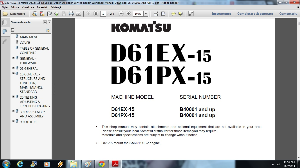 komatsu d61ex-15, d61px-15 dozer bulldozer service repair workshop manual download (sn: b40001 and up)