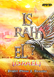 Is Rah El? (Come Out Of Her 2015 Day 1) | Movies and Videos | Religion and Spirituality