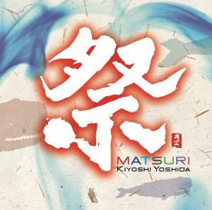 matsuri/kiyoshi yoshida