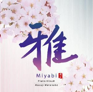 miyabi / masaji watanabe
