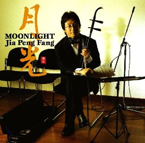 Moonlight / Jia Peng Fang | Music | New Age