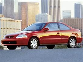 1998 honda civic coupe mvma specifications