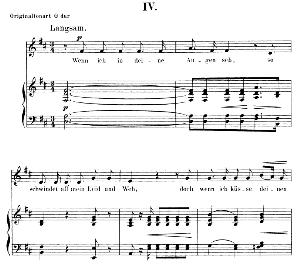 wenn ich in deine augen seh op.48 no.4, low voice in d major, r. schumann (dichterliebe). c.f.peters.