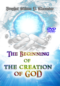 the beginning of the creation of god