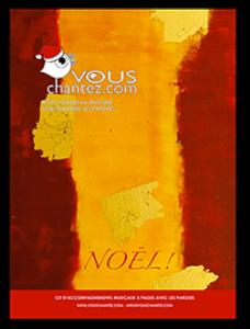 vouschantez.com voici noël