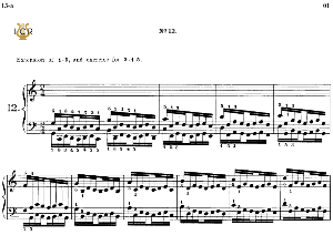 Lesson No. 12 (extension 1-5, and 3-4-5), The Virtuoso Pianist, Part 1, Ch.Hanon, Ed. Schirmer (PD), Tablet Edition, A5 Landscape, 2pp | eBooks | Sheet Music