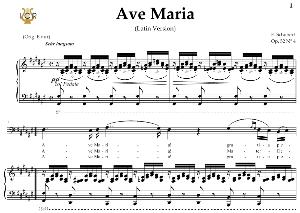 ave maria, d. 839 in f-sharp major (baritone/bass). latin version. f.schubert. digital score after peters friedlaender edition (pd).  a5 (landscape).tablet sheet music download.