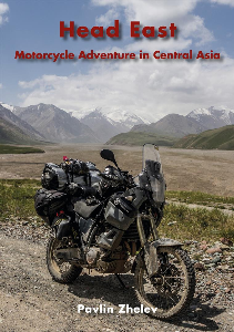 head east - motorcycle adventure in central asia ebook