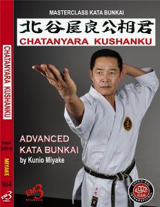 chatanyara kushanku vol-6 by kunio miyake