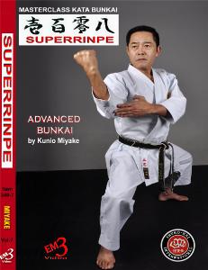superrinpe advanced bunkai vol-7 by kunio