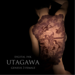 digital ink: utagawa