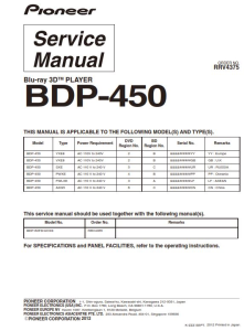 pioneer bdp-450 + 62fd 3d blu ray player service manual repair guide