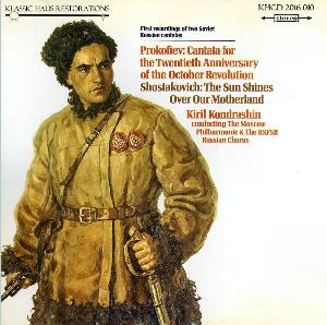 prokofiev & shostakovich cantatas - moscow philharmonic orchestra/rsfsr chorus/kiril kondrashin